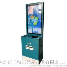 海關出入境管理43寸立式豎屏款帶護照識別自助終端機