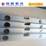 铝管激光切割机 铝合金矩形管激光切管机水平尺下料机