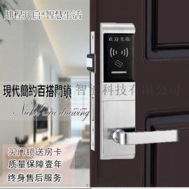 厂家直销桑拿锁指纹锁柜门锁感应锁各种智能锁