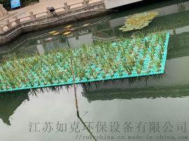 江苏如克环保厂家销售环保生态系统,太阳能生态系统