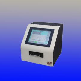 近红外肉质分析仪Series3000