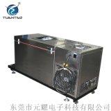 YTH臥式低溫 崑山臥式低溫 臥式低溫耐寒試驗箱