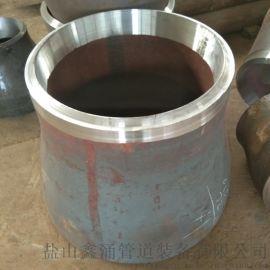 **高压无缝大小头厚壁合金钢异径管|30mm大小头