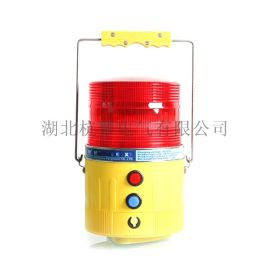 报警器MTC-8EX充电便携式声光警示灯