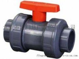 塑胶、 活接、承插、CPVC球阀、UPVC球阀