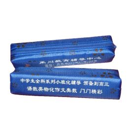 筆袋定制廣告禮品包定制可定制logo