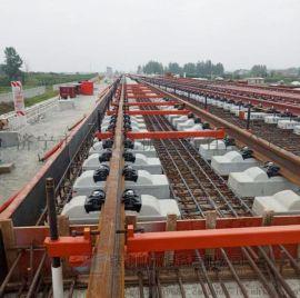轨排调轨支架安装