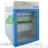 LB-8000等比例水质采样器青岛路博