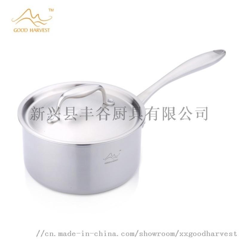 豐谷廚具伯爵系列304三層不鏽鋼奶鍋16cm