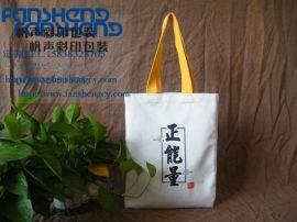 河南全棉帆布手提袋加工 定制宣传礼品包装袋