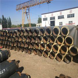 三亚 鑫龙日升 直埋聚氨酯保温钢管DN1000/1020聚氨酯硬质塑料预制管