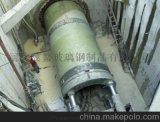 玻璃钢顶管(夹砂玻璃钢顶管)厂家