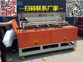 框架护栏网排焊机供货商 黄冈市罗田县框架护栏网排焊机