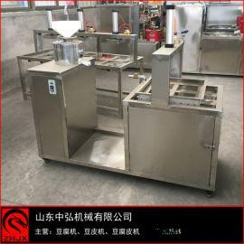 气动**豆腐机 家用创业全自动豆腐生产设备