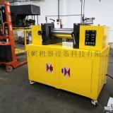 东莞锡华仪器8寸橡胶开放式炼胶机 9寸混炼机