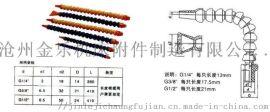 沧州金乐专业定做金属冷却管 塑料冷却管