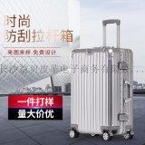 制易贝箱包拉杆箱旅行箱登机箱双肩背包厂家定制