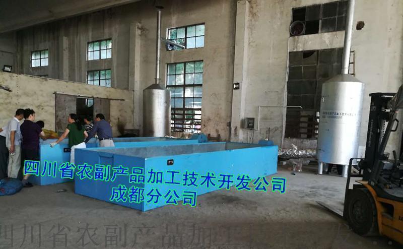 雲南皁角米烘乾機,滇皁仁乾燥機
