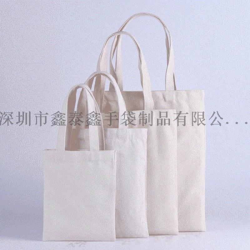 环保材料手提购物帆布袋