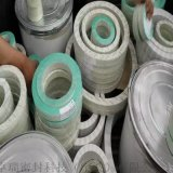 厂家直销非金属垫片无石棉垫片