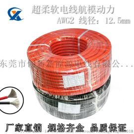 AWG2硅胶线35平方特软高温硅胶线