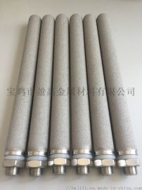 微孔管式脱碳不锈钢粉末烧结滤芯