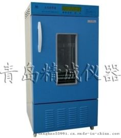 BOD生化培养箱 加热、制冷功能于一体