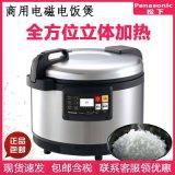 松下商用電飯煲SR-PGD54CH電磁加熱電飯鍋