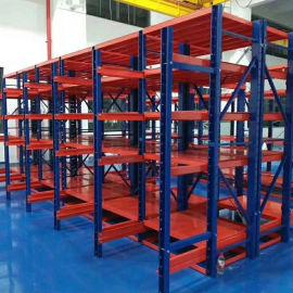 模具货架  重型模具架 三节四层 工厂车间模具架  仓库抽屉式货架