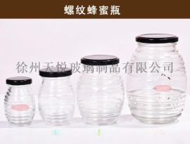 螺紋蜂蜜瓶高白料玻璃瓶配套瓶蓋