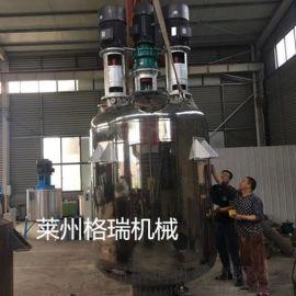 2000L多功能反应釜,真空搅拌分散不锈钢反应釜