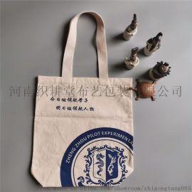 郑州手提袋定做 专业生产培训宣传帆布袋环保袋