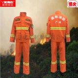 深圳优亿 厂家订做分体阻燃防火消防服