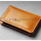 廠家專業生産卡包皮夾錢包