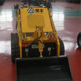 宁夏银川小型除雪机 超小铲车怎么开 厂家莱丰来解答