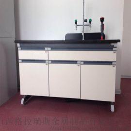 長治化驗室實驗臺 晉城實驗臺物理實驗桌 中央工作臺