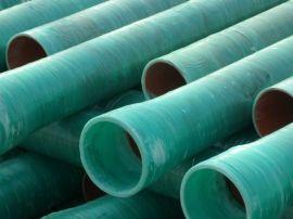 通风管道玻璃钢 排污玻璃钢管道可定做