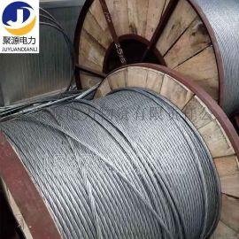 金昌通信光缆48芯OPPC厂家生产