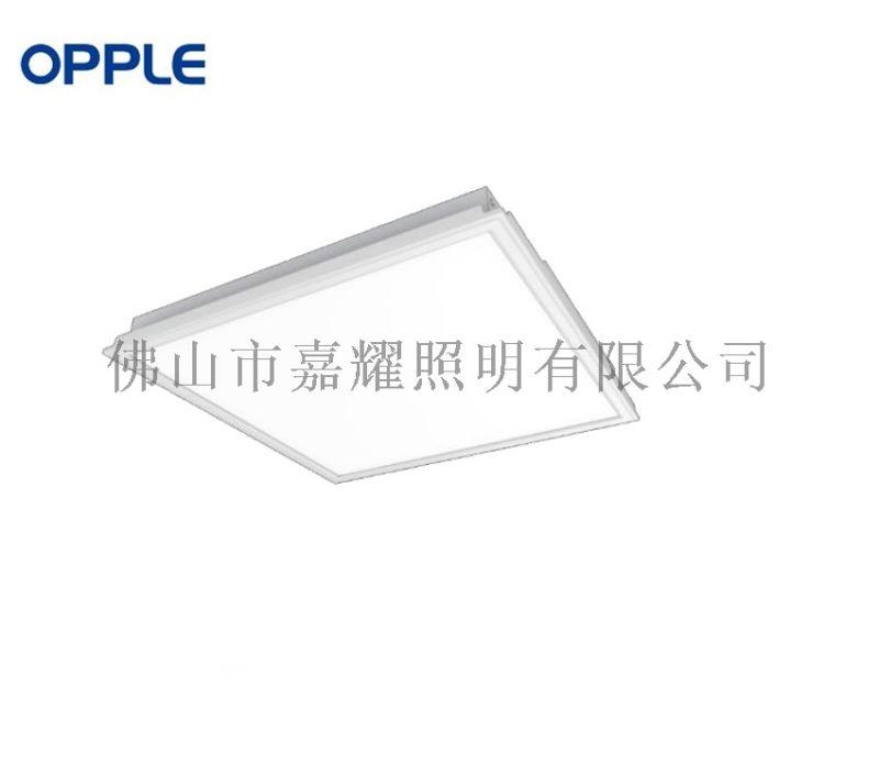 欧普LED面板灯可调光度调色温300X1200