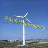 广东供应沿海地区专用风力发电机50千瓦/50kw