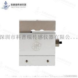 称重传感器厂家直销 S形拉压双向CPR38
