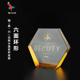 六面环形水晶奖牌 企业周年活动年度品牌评选纪念奖牌