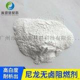 改性三聚 胺 脲酸鹽MC25S尼龍無滷阻燃劑