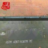 SA387Gr11/Gr12/Gr13壓力容器板