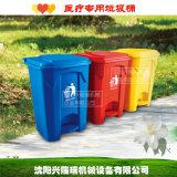梅河口腳踏垃圾桶廠家-瀋陽興隆瑞