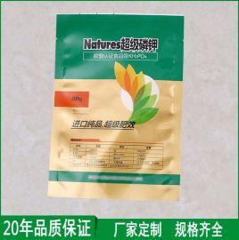 磷钾肥料包装袋农药可湿性粉剂铝箔袋