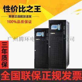 江门通信基站不间断电源科华YTR/B3340