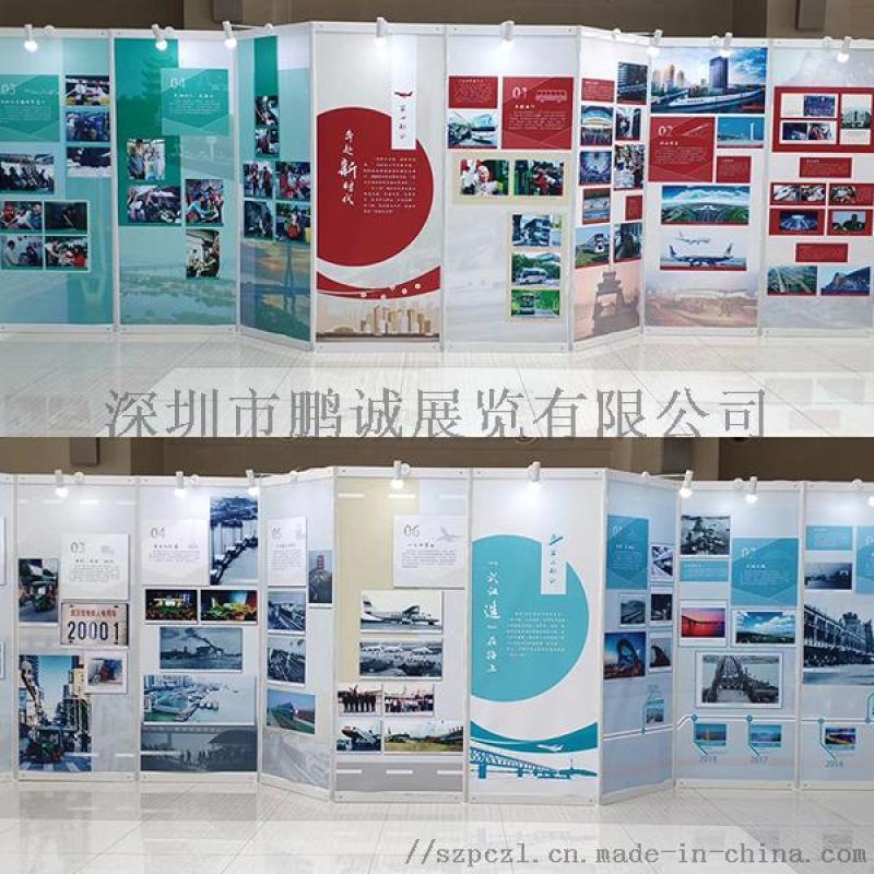 深圳書畫展板租賃公司_攝影展板出租搭建