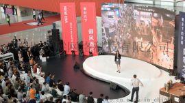 廣州光亞展展特邀觀衆組團計劃