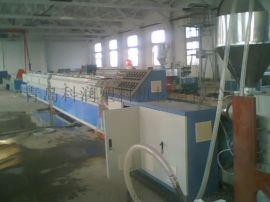 燃气管pe管挤出生产设备
